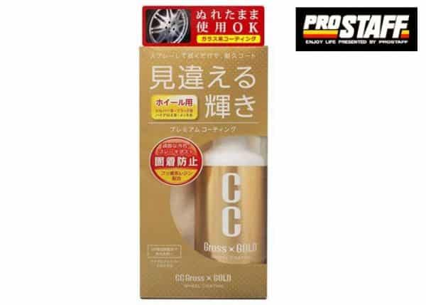 ProStaff CC Gross Gold Wheel Coating