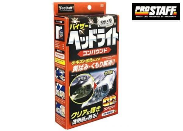 Prostaff Headlight & Plastic Compound Sakigake-Migakijuku