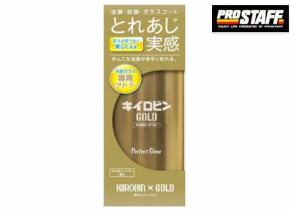 "Prostaff Windshield Cleaner ""Kiiro-Bin Gold"" 200g"