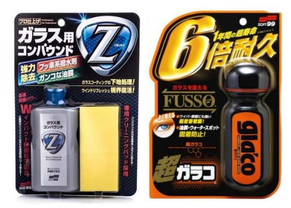 Soft99 Compound Z + ultra glaco